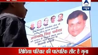 Pratishtha Ki Seat: Issues in Guna,Shivpuri constituency
