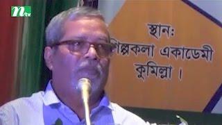 কুমিল্লা সিটি নির্বাচন হবে অত্যন্ত সুষ্ঠু : সিইসি