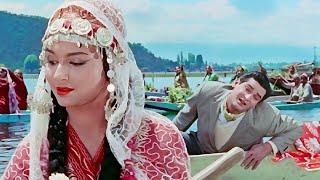Yeh Chand Sa Roshan Chehra 4K Song - Kashmir Ki Kali | Mohammed Rafi |Sharmila Tagore, Shammi Kapoor