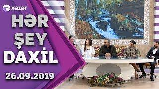 Hər Şey Daxil - Aqşin Fateh, Nəfəs, Renka, Anar Süleymanov, Afşin Azəri 26.09.2019