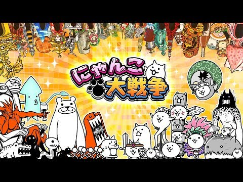 How to make a Japanese Apple ID to download the Japanese version of Battle Cats