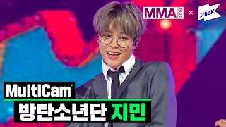 [MMA 2019] 방탄소년단 지민(BTS JIMIN) _ 상남자(Boy In Luv) + 작은 것들을 위한 시 (Boy With Luv) | MultiCam