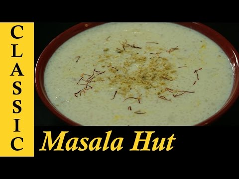 Rice Kheer Recipe | Indian Rice Pudding Recipe | How to make Rice Kheer / Rice pudding
