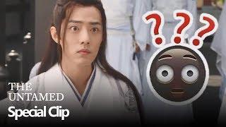 陈情令The Untamed》OST | 清河诀- 阿云嘎Qing He Jue - A Yun Ga【聂明