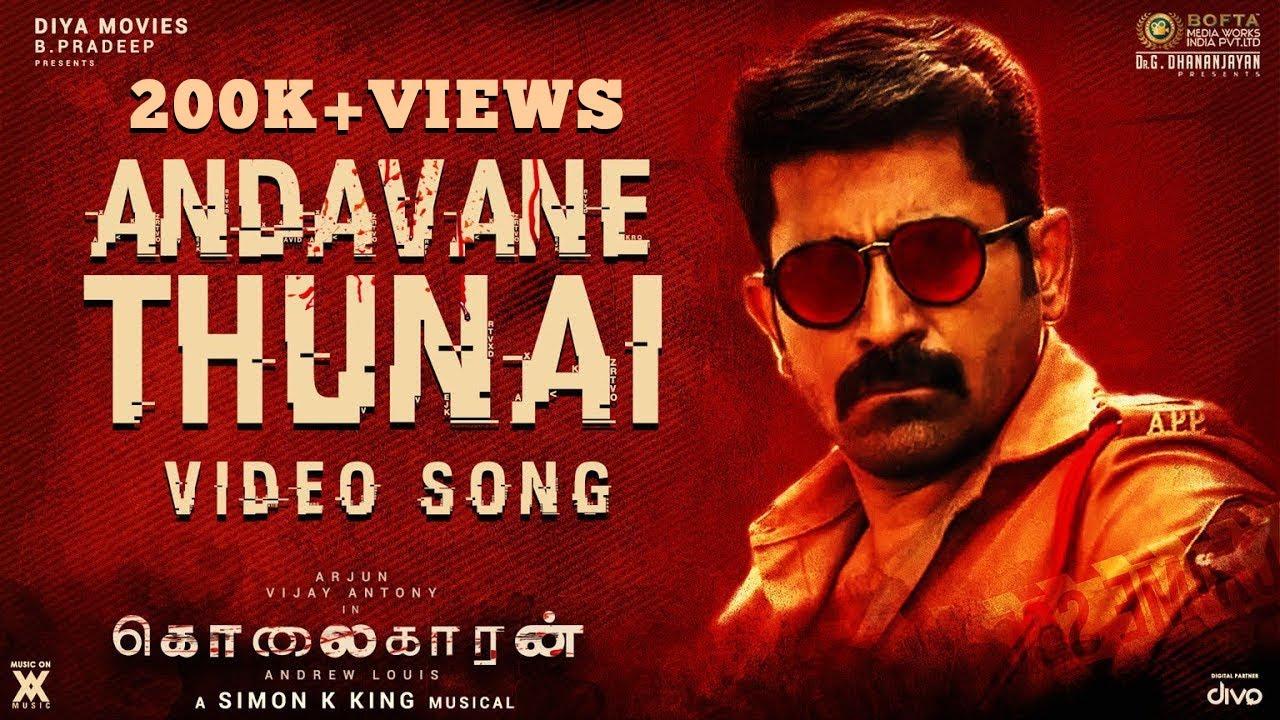 Kolaigaran - Andavane Thunai Video Song   Arjun, Vijay Antony, Ashima   Andrew Louis   Simon K.King