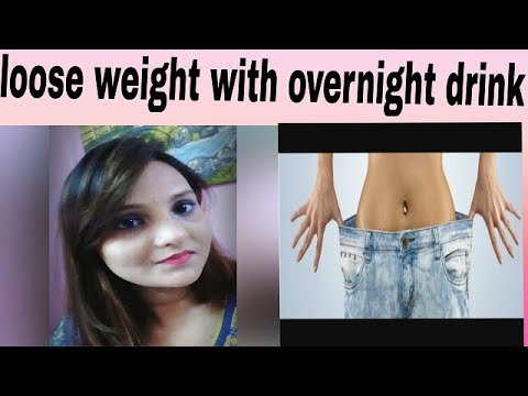 loose belly fat and stomach fat easily at home in hindi/ loose belly fat overnight with drink