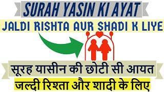 yaALLAH Website Official Videos - PakVim net HD Vdieos Portal