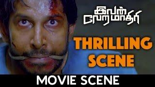 Ivan Vera Mathiri - Thrilling Scene | Vikram Prabhu | Surabhi | Vamsi Krishna