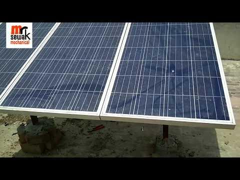 Solar system basic knowledge with sukam interface,and luminous solar 1800va