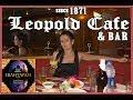 Download  Кафе Леопольд в Мумбаи (Индия) из книги Шантарам. Leopold Cafe In Mumbai  MP3,3GP,MP4
