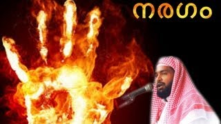 Narakam (നരഗം) Islamic Speech Kabeer Baqafi