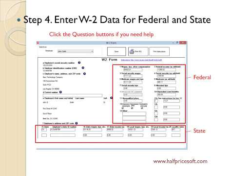 How to Print W2 Form for Year 2014