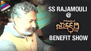 SS Rajamouli at Gautamiputra Satakarni Benefit Show   Balakrishna   #GPSK   Shriya   Krish