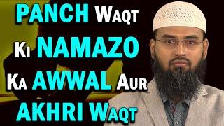 Paanch Waqt Ki Namaz Ka Waqt Kab Shuru Hota Hai Aur Kab Khatam Hota Hai By Adv. Faiz Syed