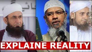 Reality Of Dr Zakir Naik By Maulana Tariq jameel & Mufti Tariq Masood┇Amir Liaquat is Fraud Person