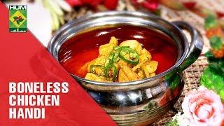 Boneless Chicken Handi | Quick Recipe | Masala TV