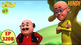 Motu Patlu , Cartoon In Hindi , 3D Animated Cartoon Series For Kids , Motu Ki Madad