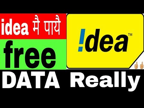 Idea मै पायै फ्री 512 mb Data net                free 512 mb data in  idea sim card
