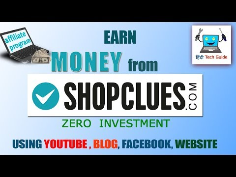 how to earn money from shopclues | shopclues affiliate marketing