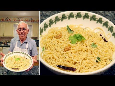 Spaghetti Aglio e Olio Recipe (Spaghetti Garlic and Oil Recipe)