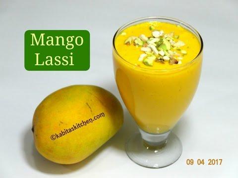 Mango Lassi recipe | Mango Yogurt Smoothie | Summer Drink | Sweet Lassi | kabitaskitchen