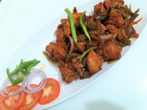 Easy Lemon Chilli Chicken | home made Lemon Chilli Chicken | Chilli Chicken Recipe| in hindi