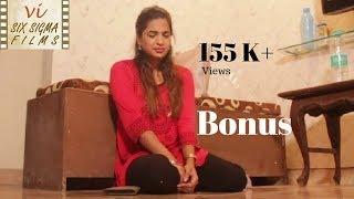 Hindi Short Film - Bonus | Husband, Wife & Boss | Six Sigma Films