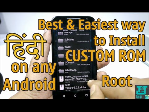 Easiest way To Install Custom ROM on Any Android [Root] HINDI