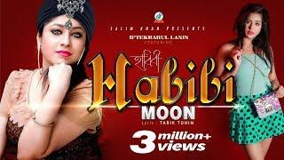Moon - Habibi | হাবিবি  - Party Song - Official Bangla Music Video 2017 | Sangeeta