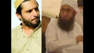 Pakistani Crickter Shahid Afridi bayan with Maulana Tariq Jameel