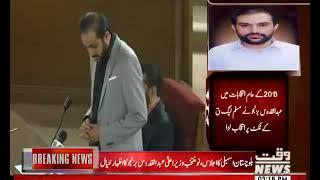 Abdul Quddus Bizenjo elected new CM Balochistan