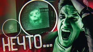 Download Снял реального Полтергейста!!! - GhostBuster За Гранью Video