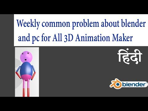 Weekly common problem about blender and pc for All 3D Animation Maker