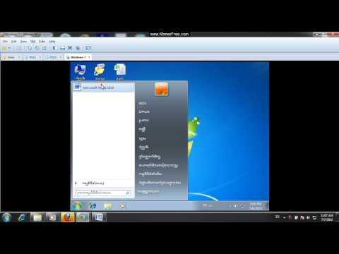 Change Language Windows 7 English to Khmer by Software
