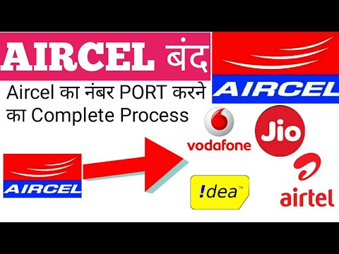 How To Portort Aircel to other |Aircel Closing request MNP For Aircel Number|G&T Advice