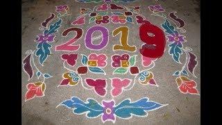 Happy New Year Rangoli 94