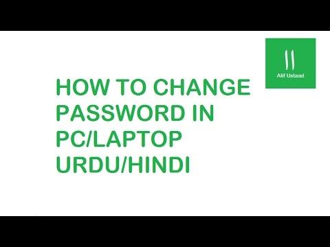 How to change password in PC/LAPTOP Urdu/Hindi