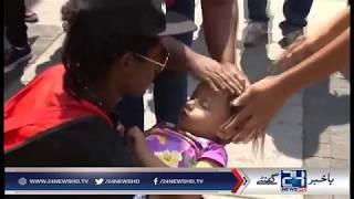 Bachoon Ney amreeki Sadar Ko Ghutney Taikney Par Majboor Kar Dia | 24 News HD