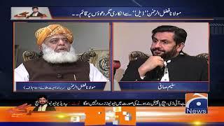 Jirga | Fazl-ur-Rehman | 17th November 2019 | Part 02