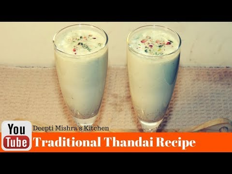 Thandai recipe । How to Make Thandai Just 5 Minutes । Traditional Thandai  Sardai Recipe - Ep-no-91