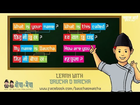 Learn Nepal Bhasa with Bauchaomaicha - Some Newa words