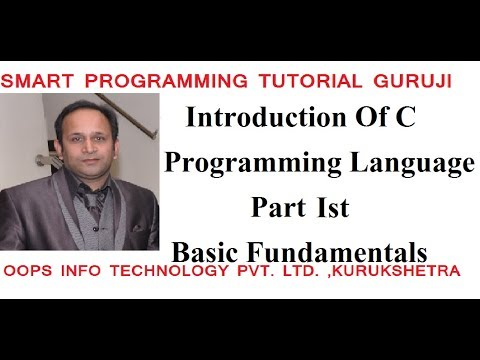 Introduction Of C Progrmming Language in Hindi Part 1