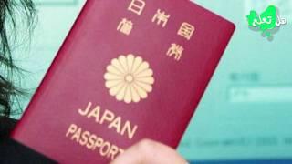 الحقيقة المرة والصادمة عن كوكب اليابان..!!