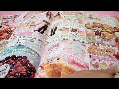 Japanese Magazine - Softly Spoken in Spanish