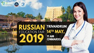 Russian Education Fair 2019 (Trivandrum) | Rus Education