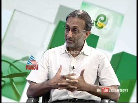 Bipolar disorder and other psychiatric disorders: Ayur rekha: Ithalukal 8th Oct 2014