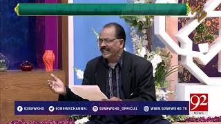 Subh E Noor - 09 December 2017 - 92NewsHDPlus