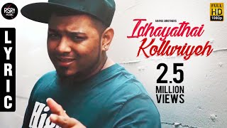 Havoc Brothers - Idhayathai Kolluriyeh ( Lyrics Video) | Unreleased Song 2017