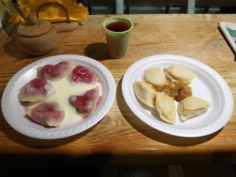 Best Food - Pierogi Polish Dumplings