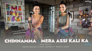 Love Folk Mashup - Parindey   Chhavi Sodhani   Pragya Sodhani ft. Vaishali Sagar   AR Rahman